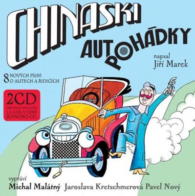 Autopohádky - audiokniha na 2 CD